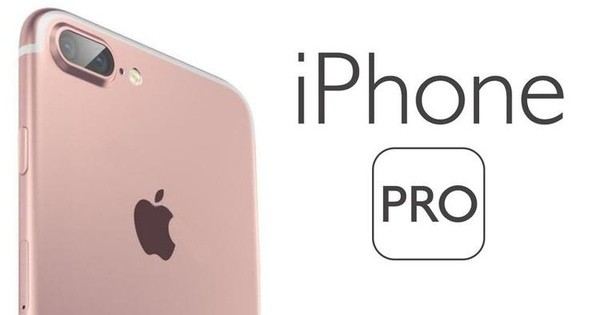 Когда будет дата выхода iPhone 7 Pro?