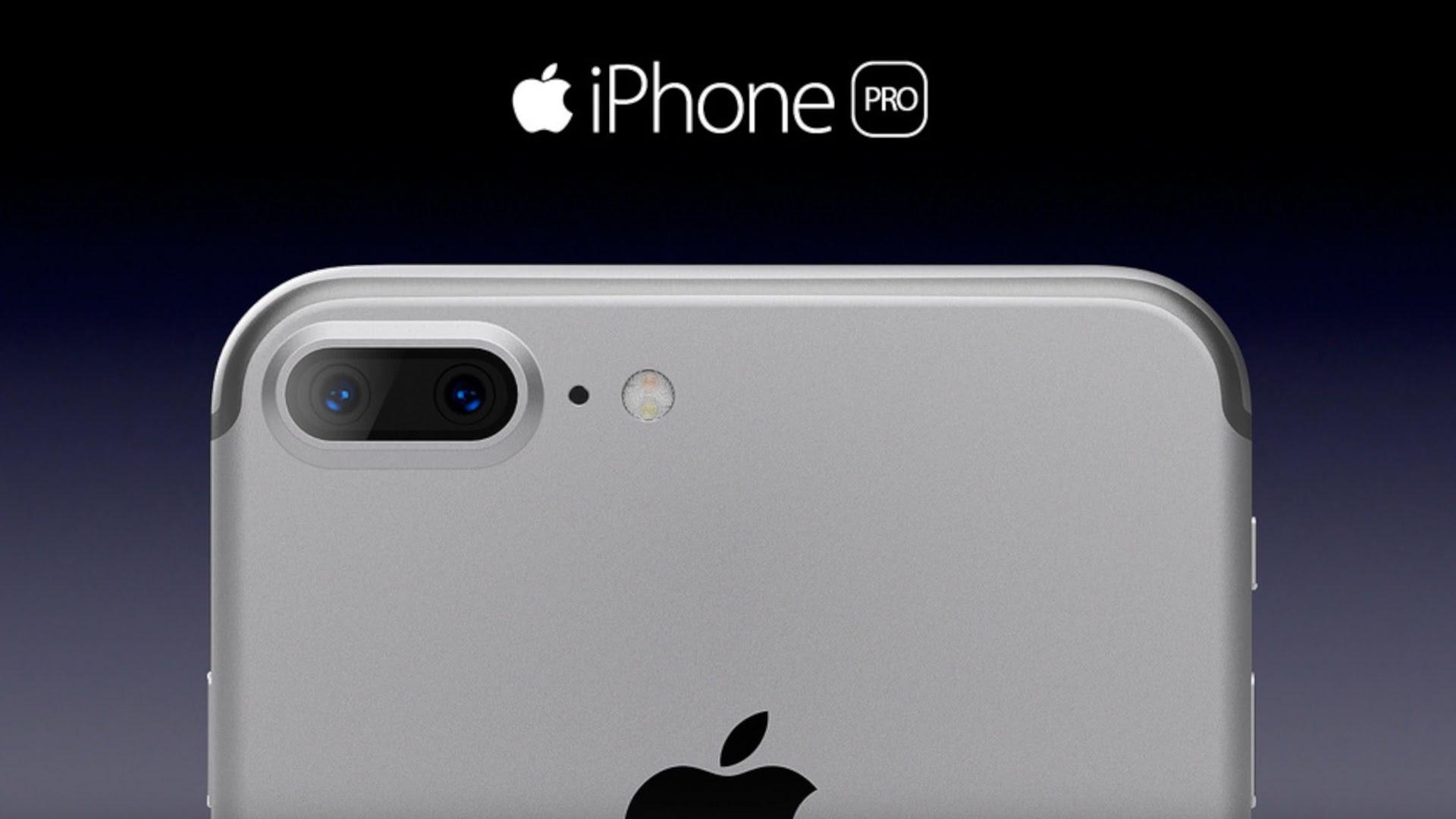 Когда будет дата выхода и релиза iPhone 7 Pro?