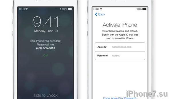 Как активировать iPhone 7?
