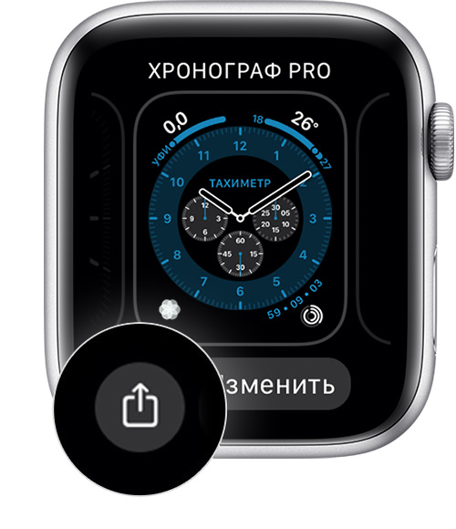 watchos7-series5-watch-face-share-icon-callout