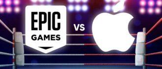 Apple_vs_Epig