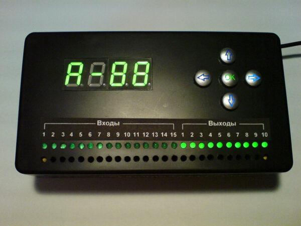 умный дом контроллер