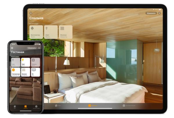 HomeBridge Apple HomeKit