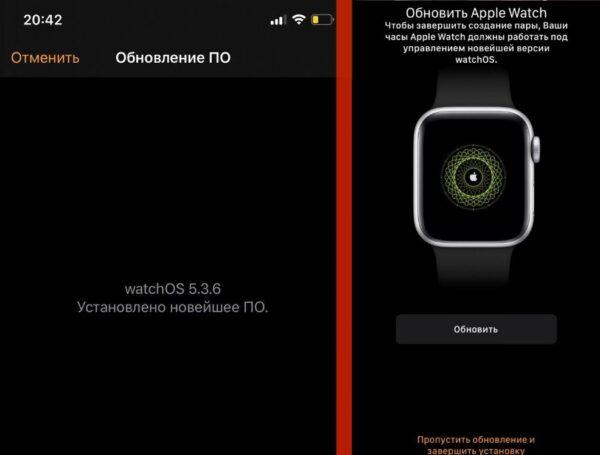 Apple Watch не обновляются