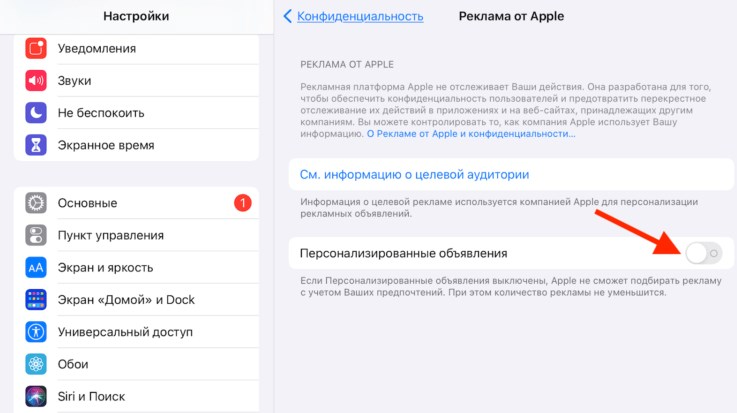 App_Store_new_f