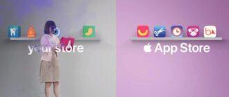 App_Store_new_q