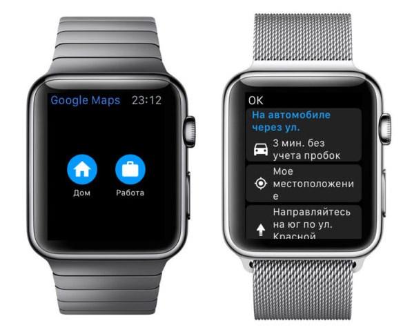 Apple_Watch_prilogeniya_14