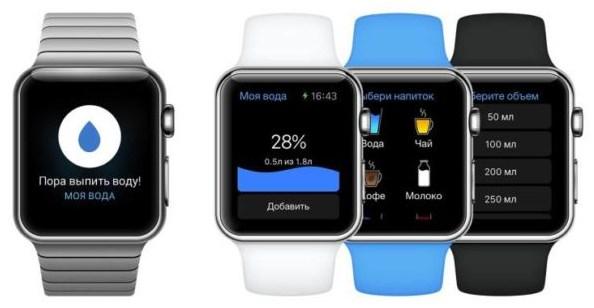 Apple_Watch_prilogeniya_23