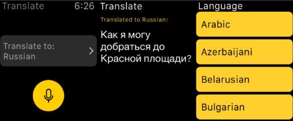 Apple_Watch_prilogeniya_44