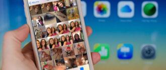 фотографии в iCloud