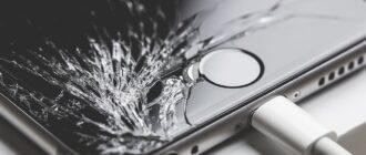 iPhone_25_oshibok
