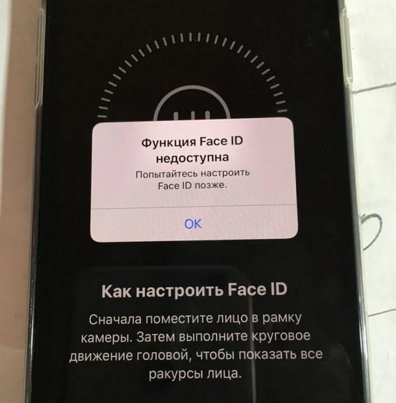 iPhone_25_oshibok_6