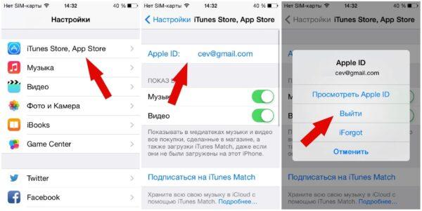 Apple Watch: отвязка от Apple ID и iCloud