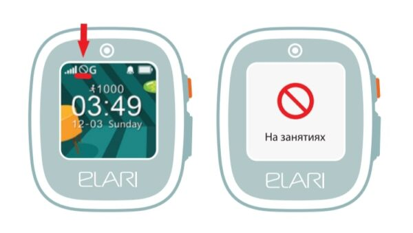 Перечёркнутый круг на экране iPhone и Android