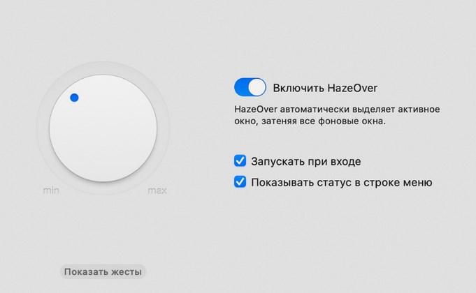mac_progi_17