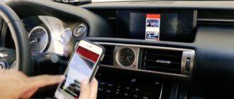 Подключение смартфона к штатной магнитоле