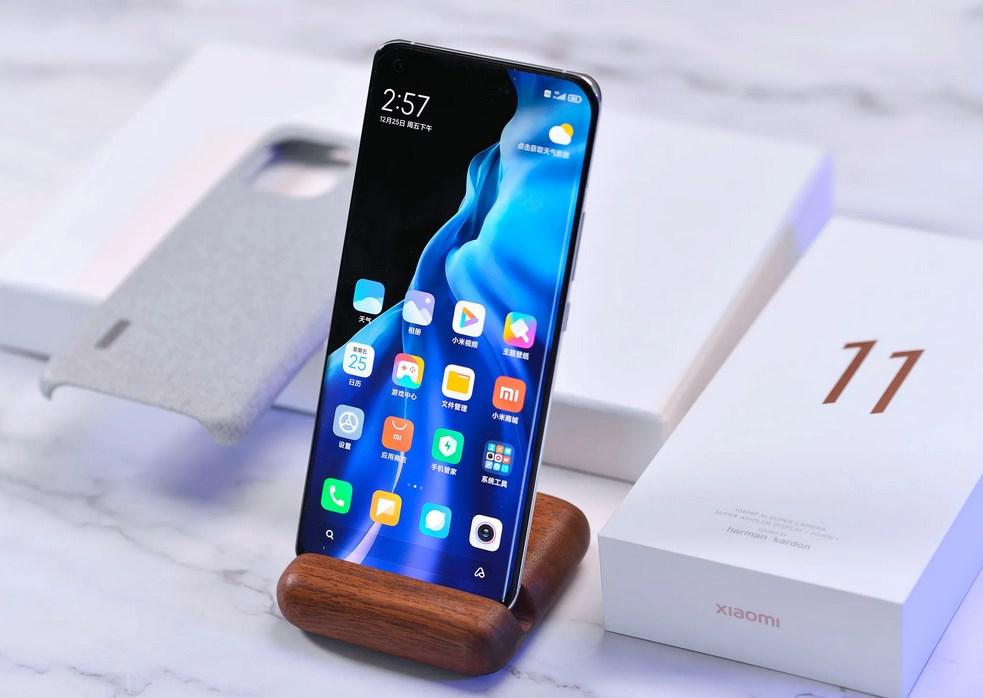 Xiaomi Mi 11 Ultra_1