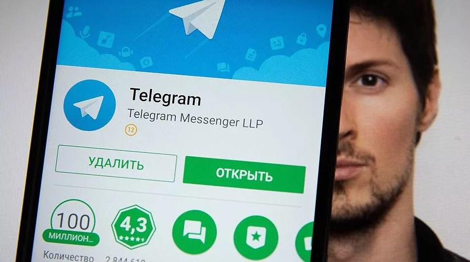 telegram_Pavel_Durov