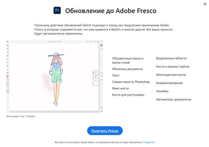 Adobe_off_3
