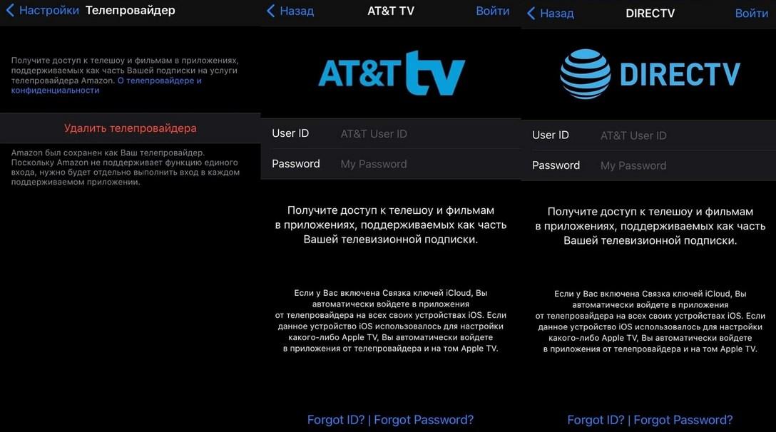 Apple TV_chanel_1