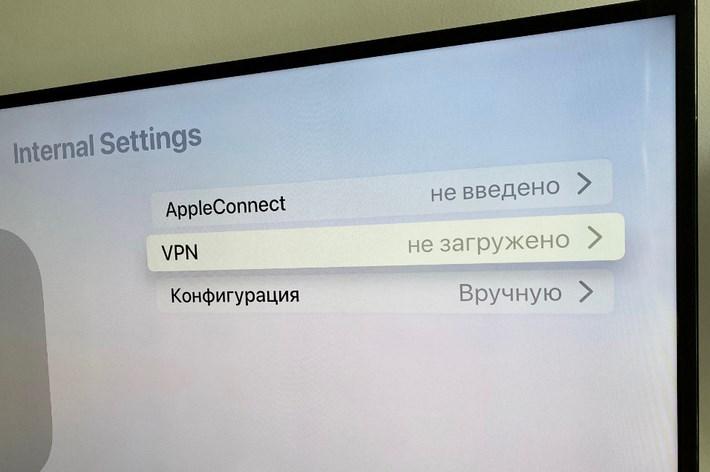 Apple TV_TOP20_4