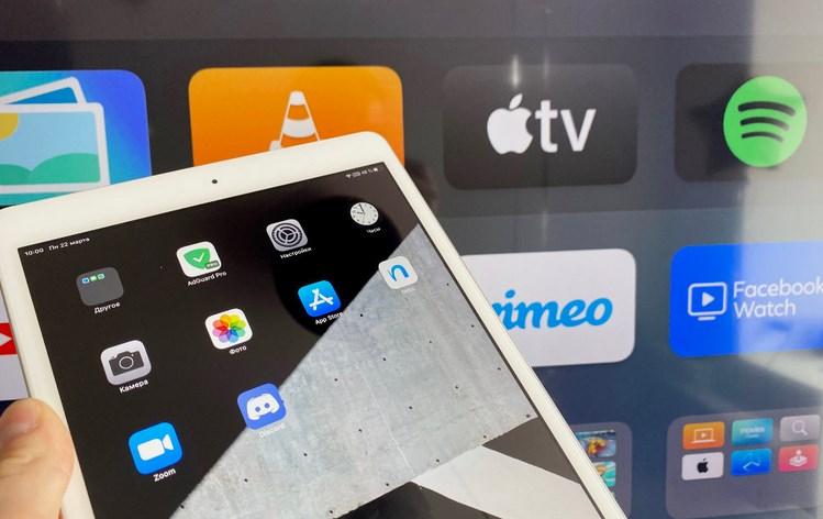 Apple TV_TOP20_8