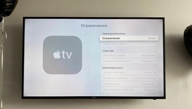 Apple TV_TOP20_9