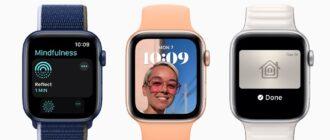 Apple_Watch_OS8
