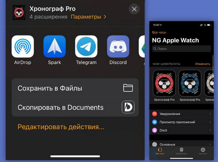 Apple_Watch_TOP20_1
