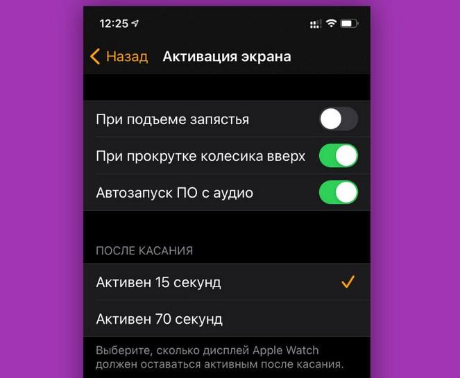 Apple_Watch_TOP20_10