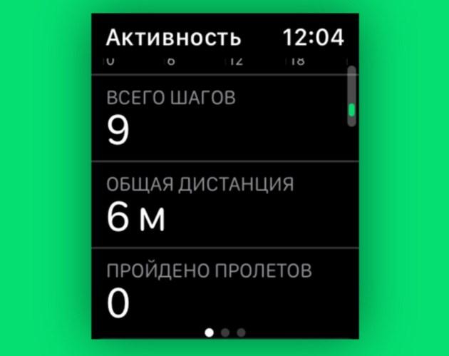 Apple_Watch_TOP20_12
