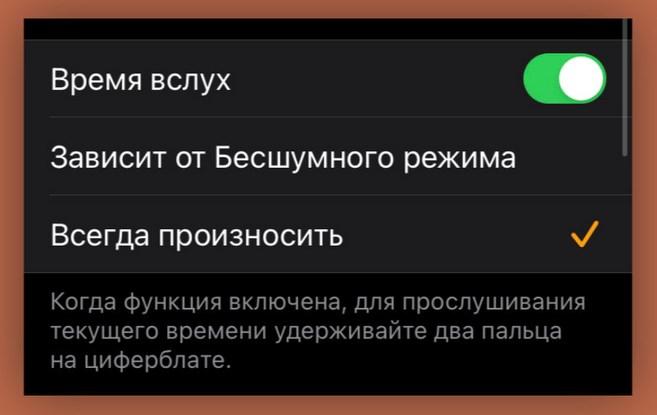 Apple_Watch_TOP20_13