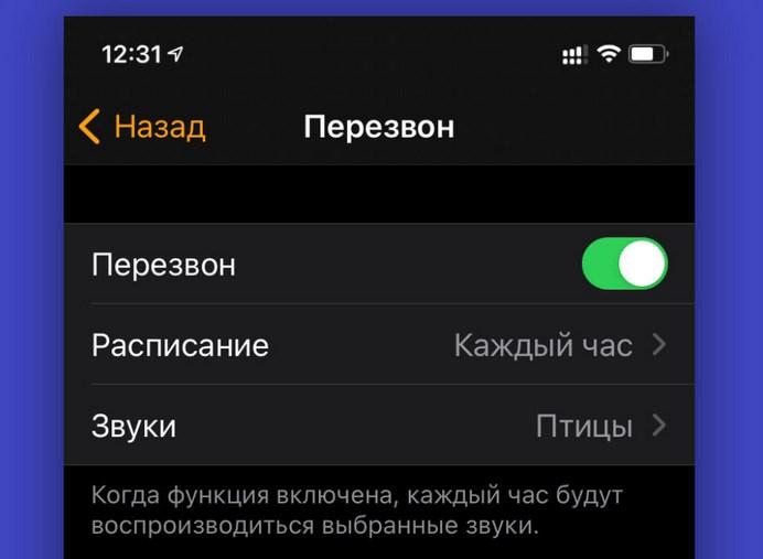 Apple_Watch_TOP20_14