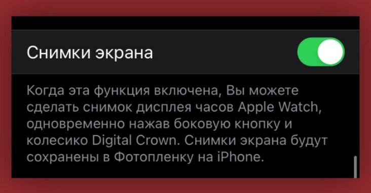 Apple_Watch_TOP20_16