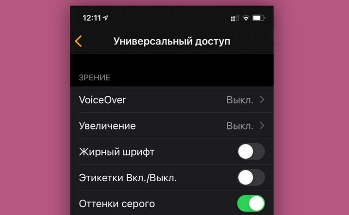 Apple_Watch_TOP20_17