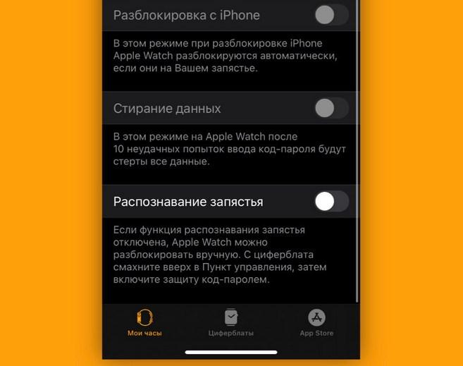 Apple_Watch_TOP20_2