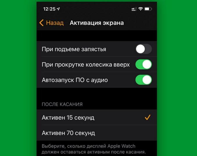 Apple_Watch_TOP20_3