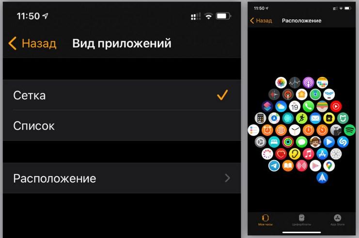 Apple_Watch_TOP20_4