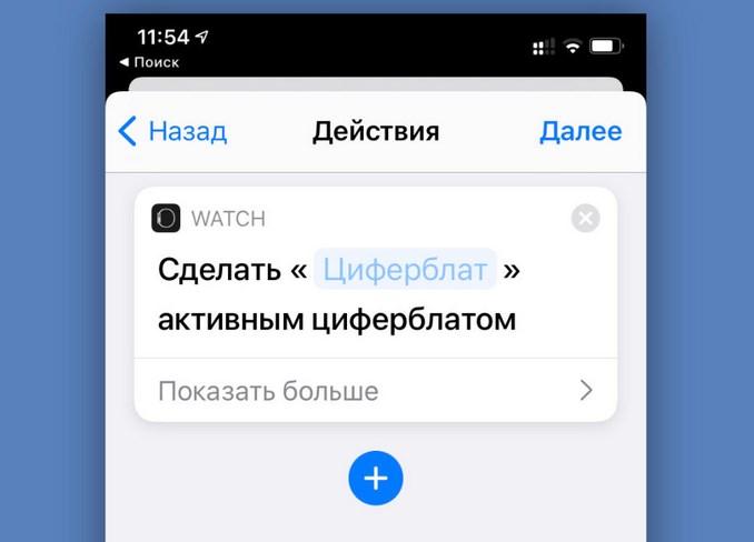 Apple_Watch_TOP20_6