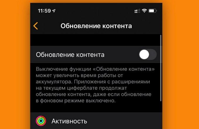 Apple_Watch_TOP20_9
