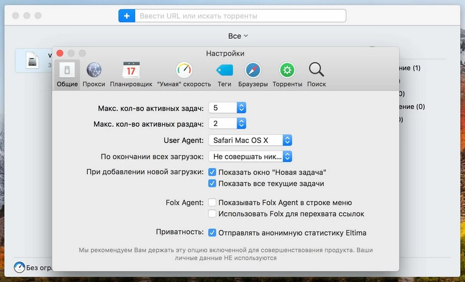 mac_022_e
