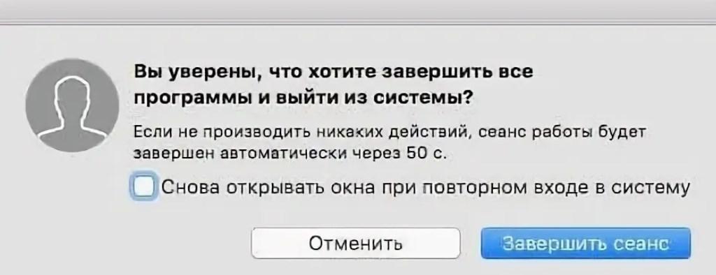 mac_breakdown_7