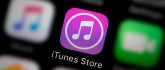 обзор Apple iTunes