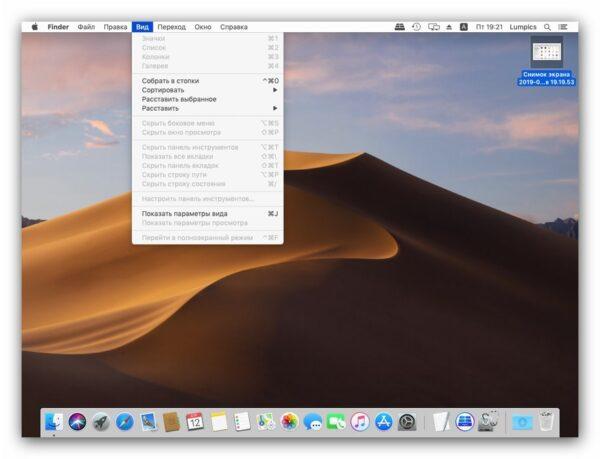 преимущества операционной системы macOS