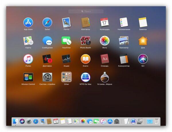 операционная система macOS