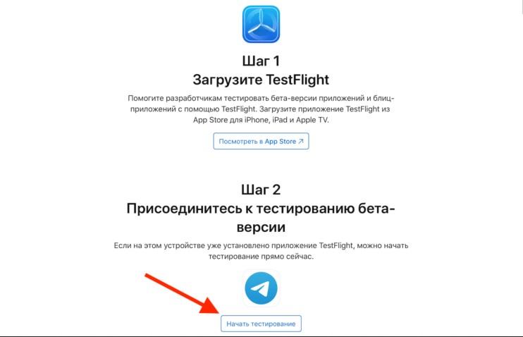 Telegram_off_2