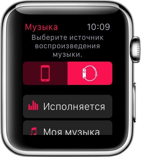 музыкальные композиции на смарт-часах Apple Watch