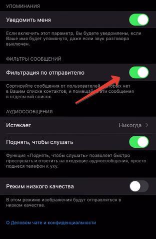 Крутые лайфхаки для iOS 15, которые мне удалось попробовать на бета-версии
