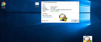 Как убрать тестовый режим Windows 10