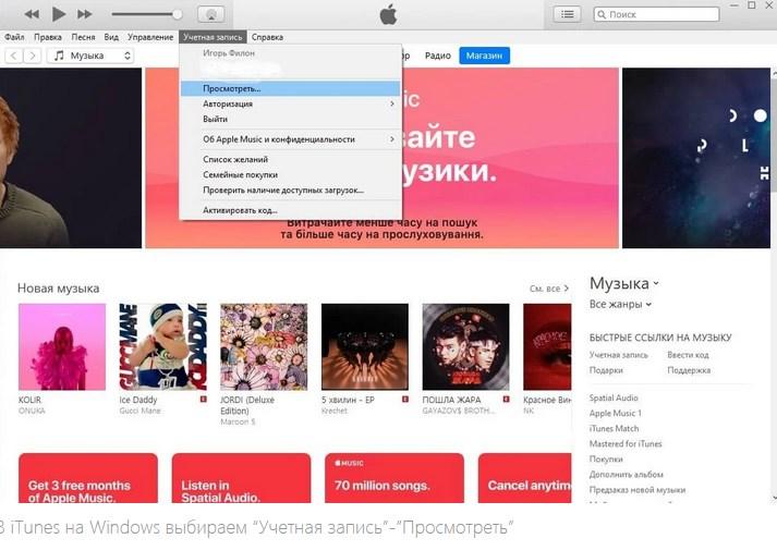 Apple_ID_new_5
